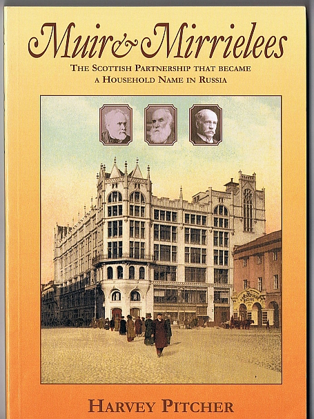 Muir and Mirrilees book cover
